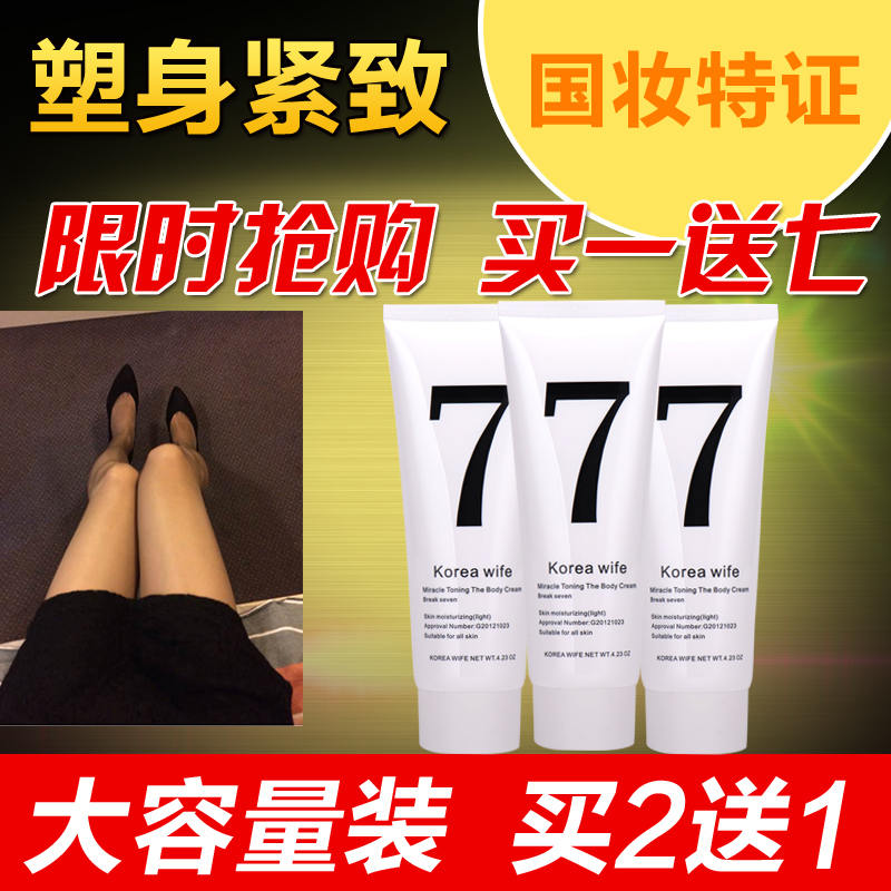 Reduce Leg Size Promotion-Shop for Promotional Reduce Leg Size on ...