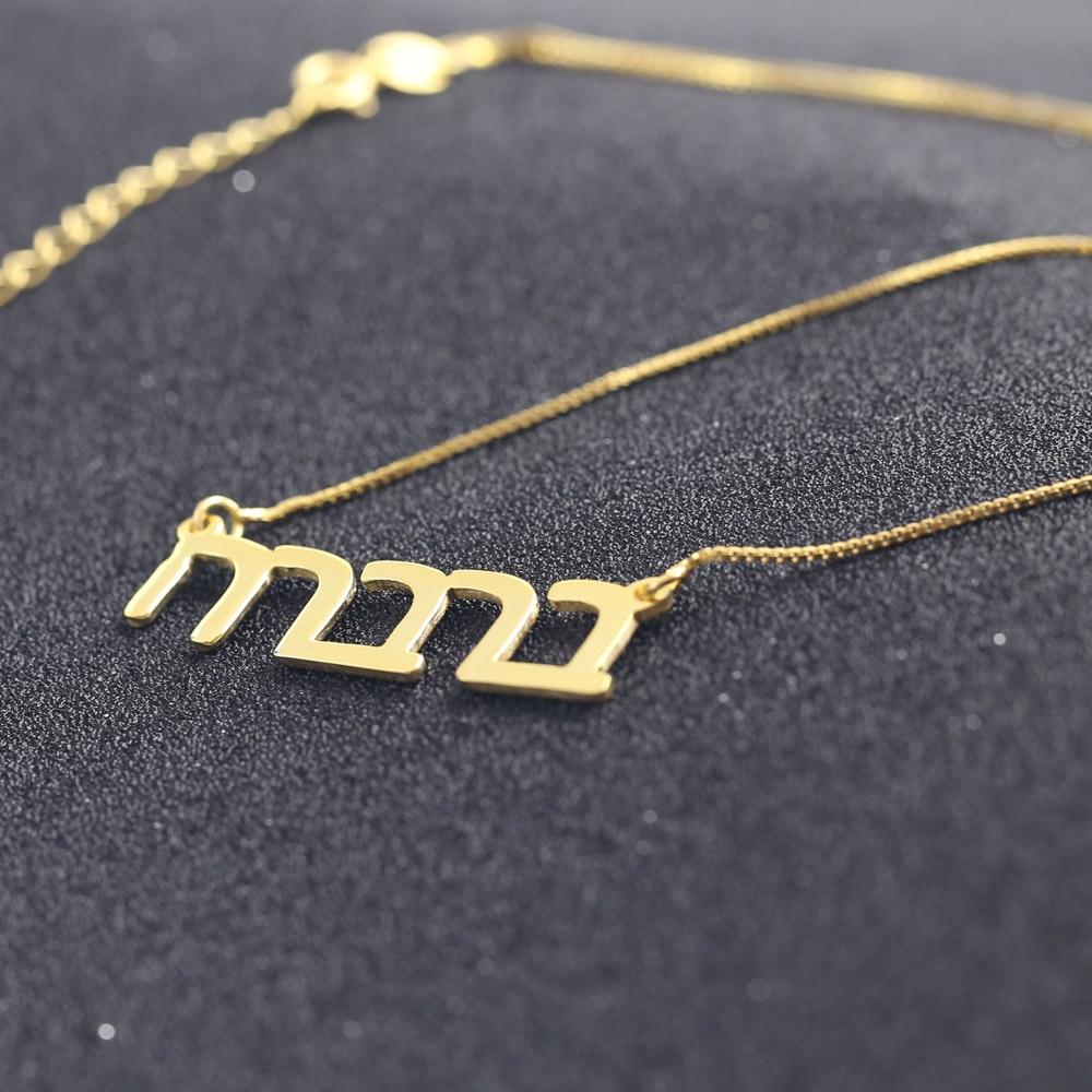 104d97eda الجملة لون الذهب العبرية مخصصة اسم قلادة رولو سلسلة اللوحة الصلبة فضة  الأزياء قلادة المجوهرات