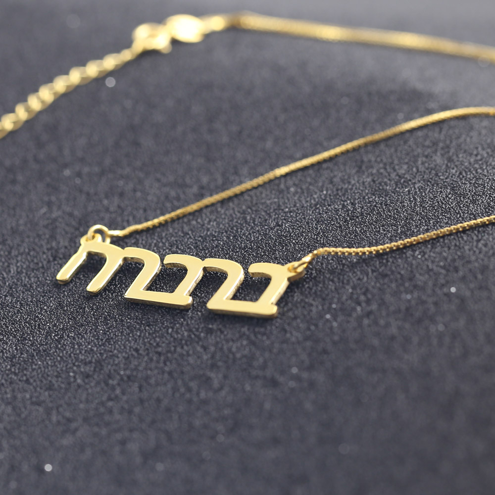 Wholesale Hebrew customized golden plated name necklace Rollo chain nameplate necklace sterling silver fashion necklace jewelry