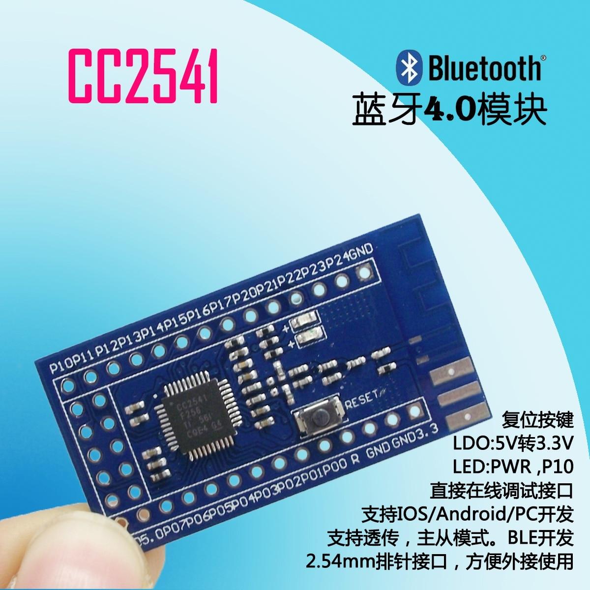 Low power Bluetooth 4 core board PCB SMA antenna CC2540 antenna CC2541 CC254x freeshipping zigbee cc2530 module pcb antenna sma