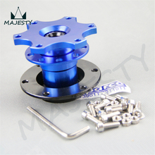 Steering Wheel Quick Release Hub Adapter Removable Snap Off Boss brand new blue