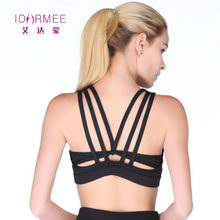 Idarmee S8018 Yoga Bra Mermaid Curve Sexy Back Gym Fitness Professional Women Underwear Padded Exercise Many Straps Sports Bra