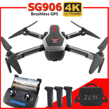 цена на SG906 GPS 5G WIFI FPV RC Drone 4K Brushless Selfie Drones with Camera HD RC Quadcopter Foldable Dron VS Visuo XS816 F11 Drone
