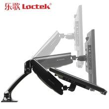"""Loctek DLB502 Mola A Gás Full Motion Desktop De 10 """"-27"""" LCD LED Monitor de Braço de Suporte de Montagem Suporte de Carregamento 2-6.5kgs VESA 75/100mm"""