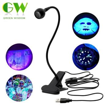 LED Ultraviolet Lights Desk Lamp USB Mini UV Gel Curing Light Nail Dryer for DIY Nail Art for Cash Medical Product Detector 1