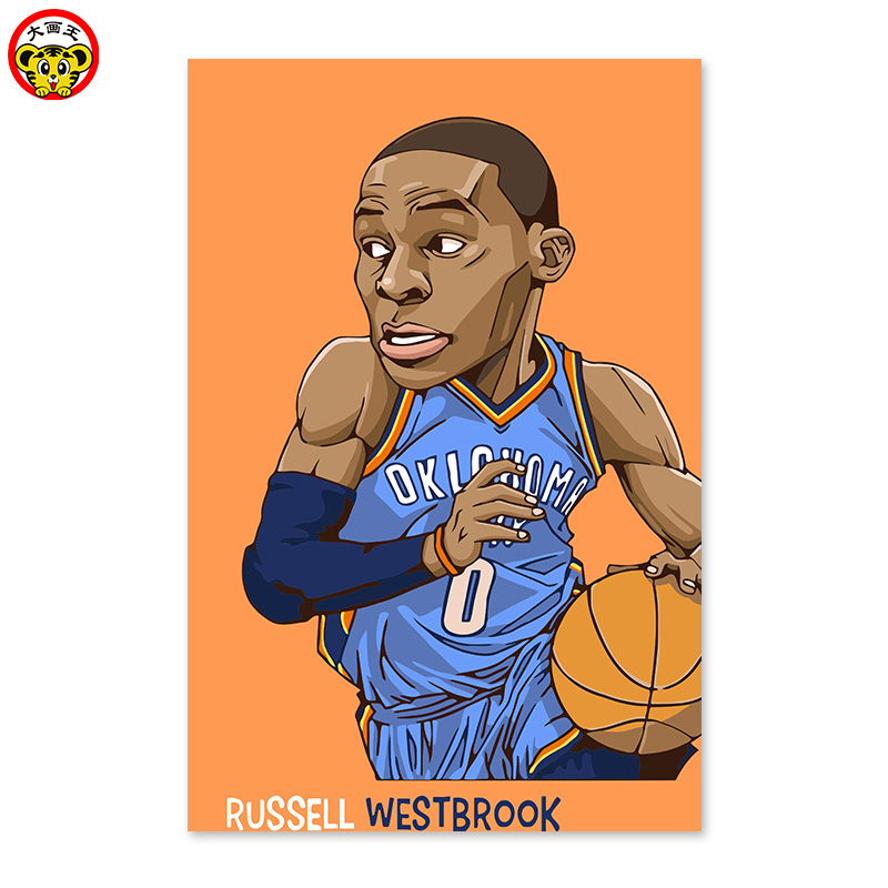 sale retailer 740ab 0d850 US $9.0 50% OFF|DIY Digital Painting, NBA, Russell Westbrook, basketball  player, point guard, Oklahoma City Thunder-in Paint By Number from Home &  ...
