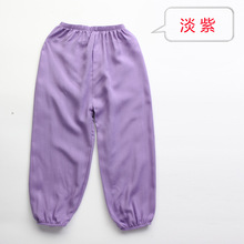 Children's Yoga Dance Pants; Pajamas