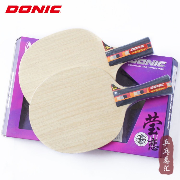 Original Donic Waldner Carbon Senso table tennis blade table tennis rackets racquet sports 2000cs 3000fl st carbon tile carbon цена