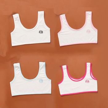 Cotton Sport Young Girl's Camisole 1
