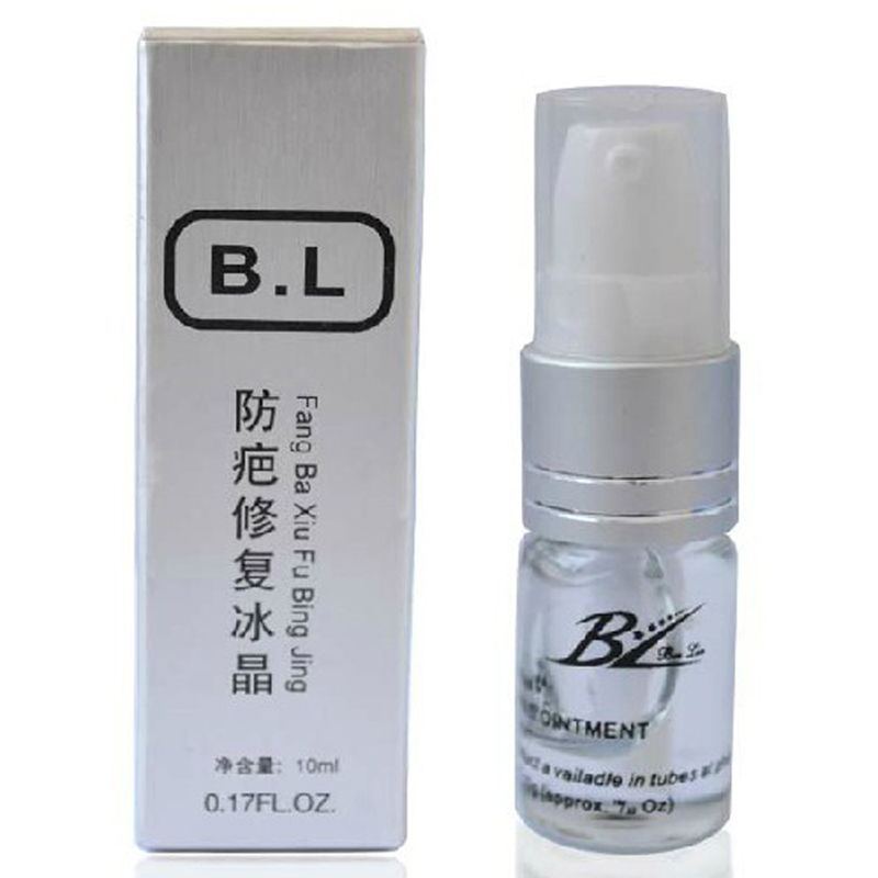 Тату пигмент Профессиональный репари гель для перманентного макияжа против рубцов ремонт пигмента