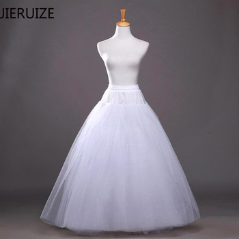 JIERUIZE Hard Tulle Ball Gown Petticoats For Wedding Dress High Quality Underskirt Crinoline Accessories - discount item  31% OFF Wedding Accessories