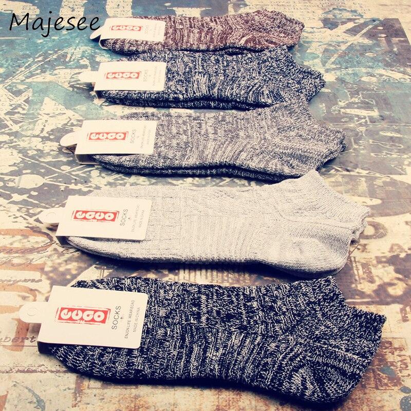 Мода Для мужчин забавные Носки для девочек толще сплошной мужская хлопковая мода носок Для мужчин S дышащий дезодорант удобные 8 цветов ежед...