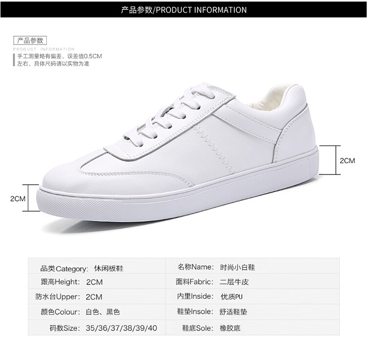 Free Shipping Spring and Autumn Men Canvas Shoes High Quality Fashion Casual Shoes Low Top Brand Single Shoes Thick Sole 7583 -  -  (7) -  -