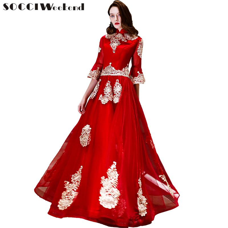 b72318c53176b US $59.76 26% OFF|SOCCI Evening Dress Elegant Red and Gold Embroidery Long  Sleeve Formal Dresses Muslim Prom Gown for Women Vintage Robe De Soiree-in  ...