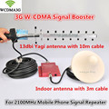 Conjunto completo 3G reforço de Sinal Repetidor 2100 MHz W-CDMA UMTS Repetidor 3G WCDMA Amplificador de Sinal De Antena 2G 3G Telefone Celular Booster