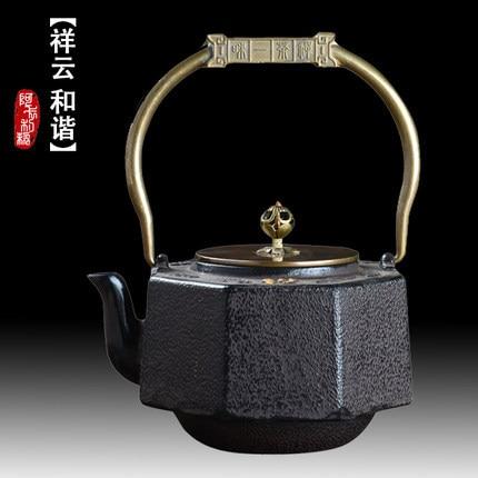 Handmade 1400ml Cast Iron Teakettle