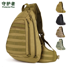 Pelindung Plus X204 Sukan Luar Beg Penyamaran Nylon Taktikal Trekking Pack Hiking Hiking Berbasikal Dada Pack Ipad Bag