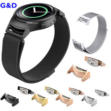 RM-720 Watch Strap Adapter for Samsung Gear S2 RM-720 Smart Watch 22mm Watch Band Stainless Steel Metal Connector Strap Converte