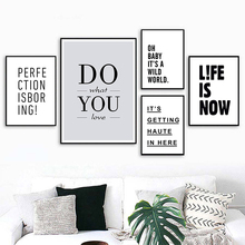 Minimalist Quote Poster Prints Life is now Do What You Love Quotes Canvas Wall Art Nordic Style Painting Picture Home Decor