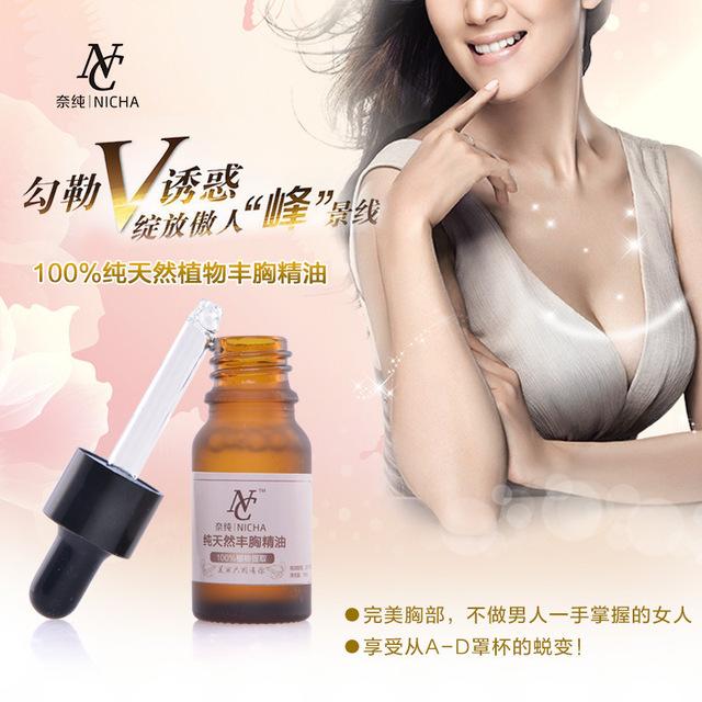 Os de aperto beleza aumenta mama creme da ampliação do peito peito Pueraria Mirifica produtos do sexo óleo de massagem