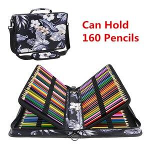 Image 2 - 160 구멍 접는 무지개 빛깔의 연필 케이스 레이저 pu 가죽 학교 용품 편지지 선물 연필 케이스 학교 연필 상자
