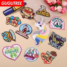 GUGUTREE embroidery unicorn bear patches letter badges applique for clothing YX-256
