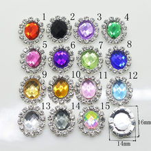 New 10Pc 14 16mm oval rhinestone Button buby button tray cap setting Wedding  inviations decorate hair flower center scrapbooking dc45b75c523c