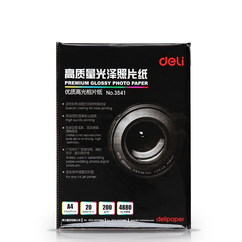 DELI A4 high quality premium glossy 200g photo paper 100pcs/lot