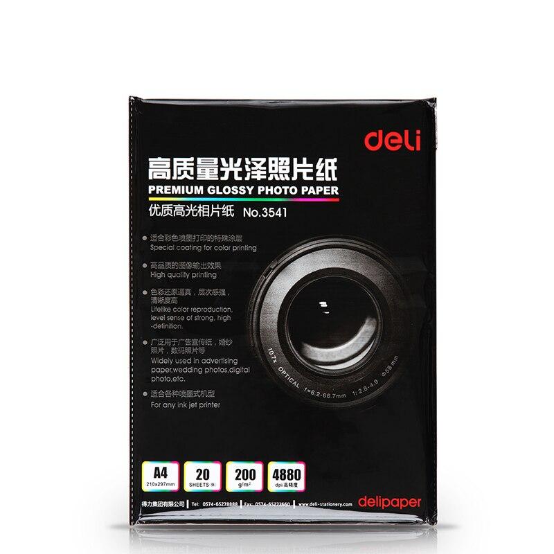 все цены на DELI A4 high quality premium glossy 200g photo paper 100pcs/lot онлайн
