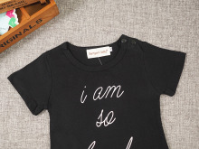 I Am So Loved Baby Bodysuit
