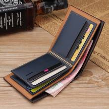 Fashion Men Wallet Leather Short Purse Small Vintage
