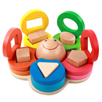 Educational Wooden Kids Toys Shape Sorting Puzzle Board Flower Geometric Nesting Stacker Building Toys For Children