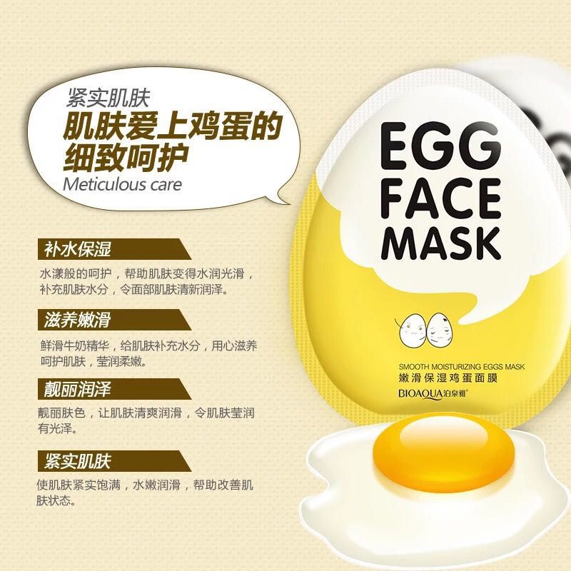 Image 5 - BIOAQUA Egg Facial Mask Smooth Moisturizing Face Mask Oil Control Shrink Pores Whitening Brighten Mask Skin Care-in Treatments & Masks from Beauty & Health