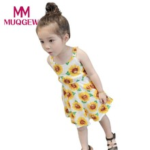 Sunflower Halter Dress