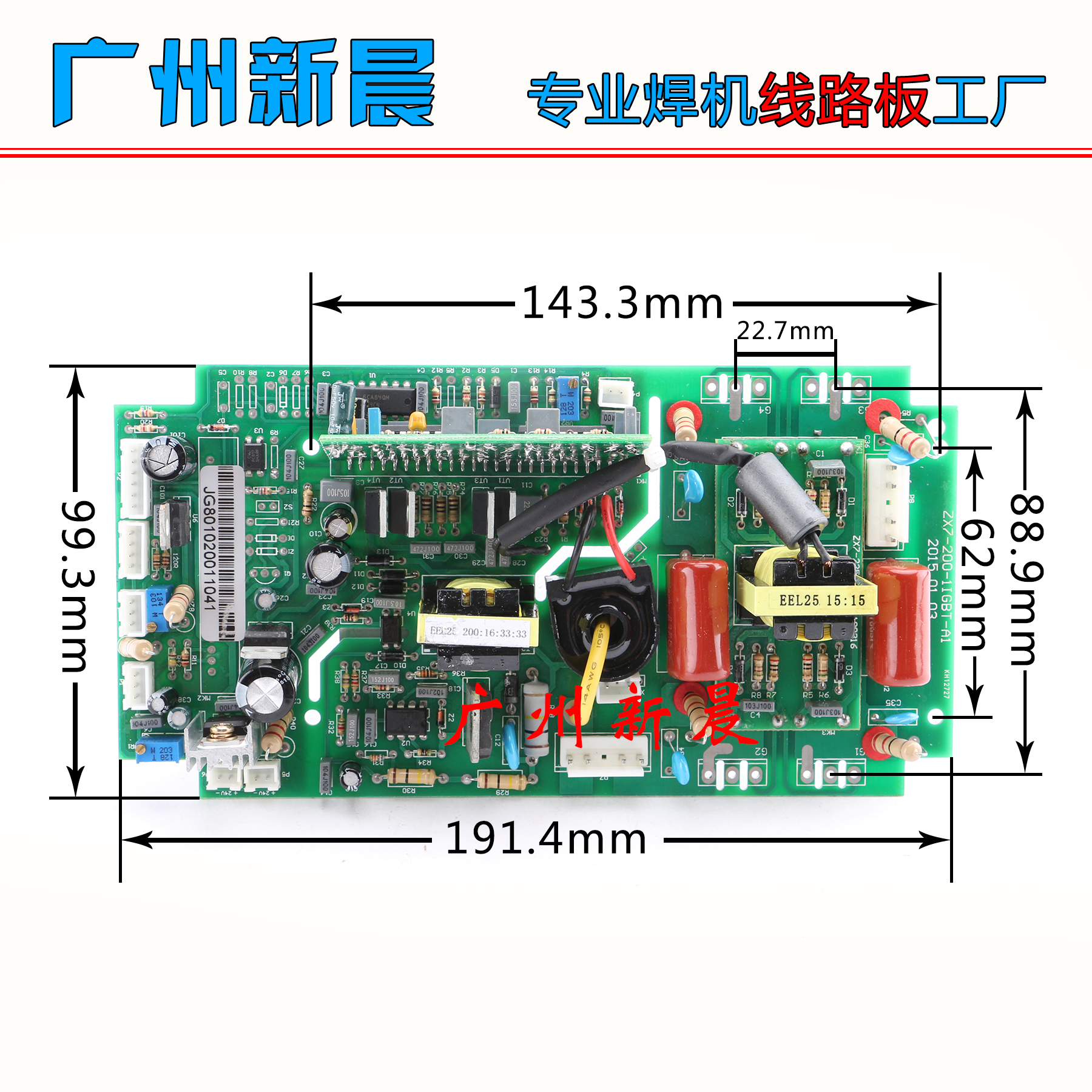Dual Power Inverter Welding Machine Zx7-250s/315S Inverter Board IGBT Welding Machine Upper Plate Circuit Board zx7 250s single tube igbt double voltage dc welding inverter upper board control board circuit board maintenance replacement
