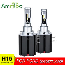 AmmToo PLUG PLAY H15 Car LED Headlight Bulbs CANBUS 12000Lm 6000K Day Running Lights DRLs Replace For FORD Edge/Explorer(China)