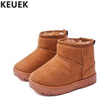 Winter Boots For Boys Girls Warm Plush Kids Casual Shoes Children Snow boots 043