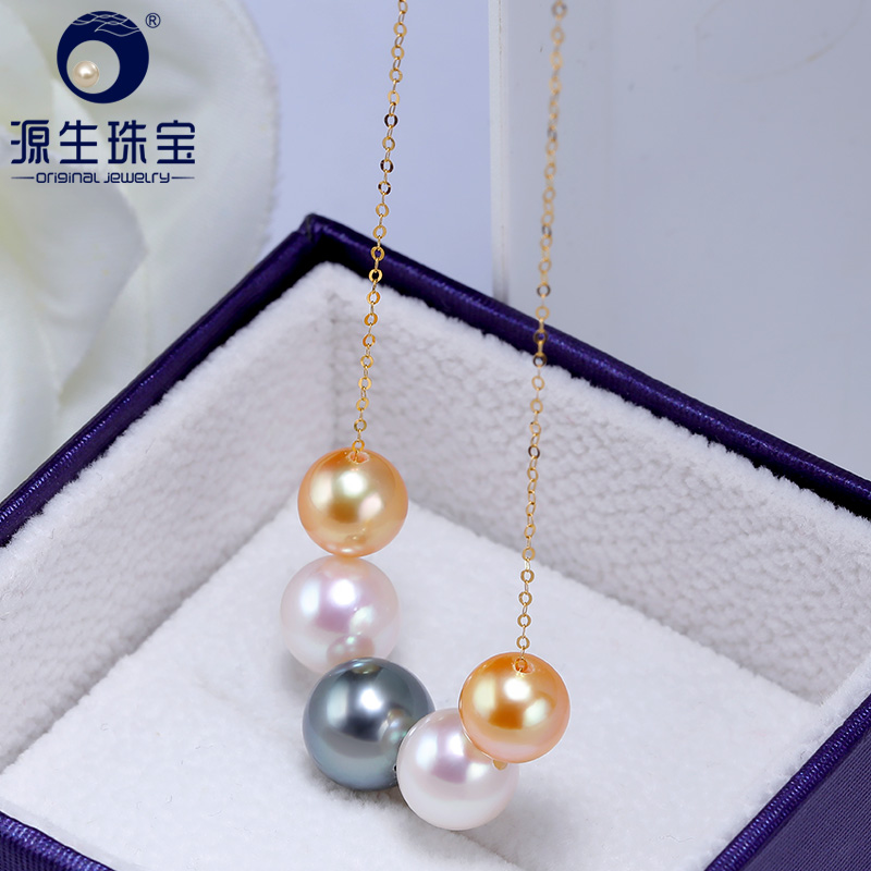 YS Mix Color Smile Design 18k Solid Gold Akoya Tahitian Pearl Necklace