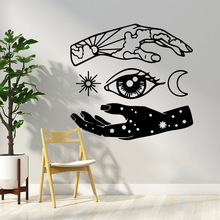 Removable eyes hands  Wall Stickers Self Adhesive Art Wallpaper For Living Room Kids Decal muursticker