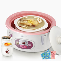 White Porcelain Electric Slow Cookers of Reservation Function BB Mini Stew Pot for Porridge Soup with Artic Design Pink
