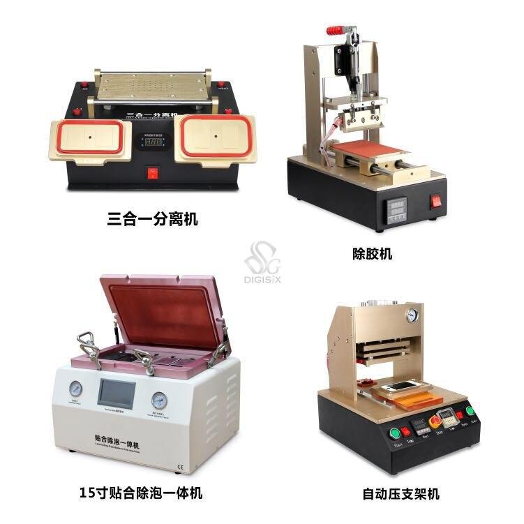 Vacuum LCD Separator+LCD glue remove machine+Frame Laminator Machine+OCA Laminator pl50 lcd