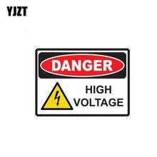Yjzt 13.9 cm * 10 cm carro adesivo perigo de alta tensão criativo engraçado pvc decalque 12-0391