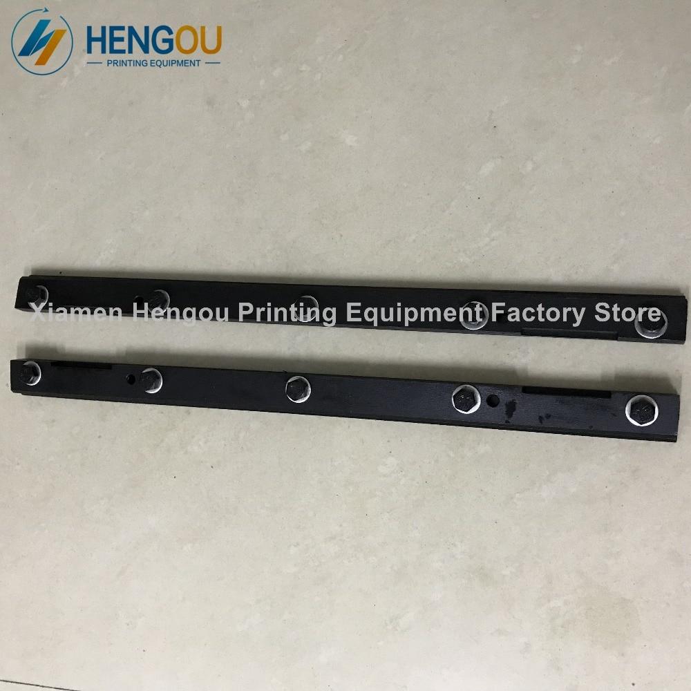 Hengoucn GTO46 blanket bar,Hengoucn GTO46 machine parts plate clamp 5 boltsHengoucn GTO46 blanket bar,Hengoucn GTO46 machine parts plate clamp 5 bolts