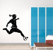 цена на Vinyl wall decal football female athlete football fan sticker mural, home bedroom girl room decoration  ZQ02