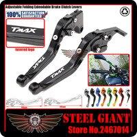 Motorcycle CNC Aluminum Folding Motorbike Brake Clutch Levers Set Fits For Yamaha T MAX T Max
