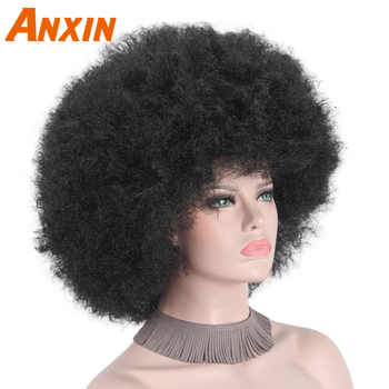Afro Clown Cosplay Wigs for Women Black Cap Big Top Football Fans Wigs Halloween Adults Unisex Synthetic Hair Black Men Curly - DISCOUNT ITEM  0% OFF All Category