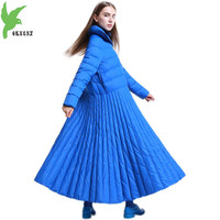 2018 Зимняя юбка стиль пуховая куртка женская Большие размеры XS 7XL парка удлинить модные женские туфли тонкий натуральный белый пуховики 2200