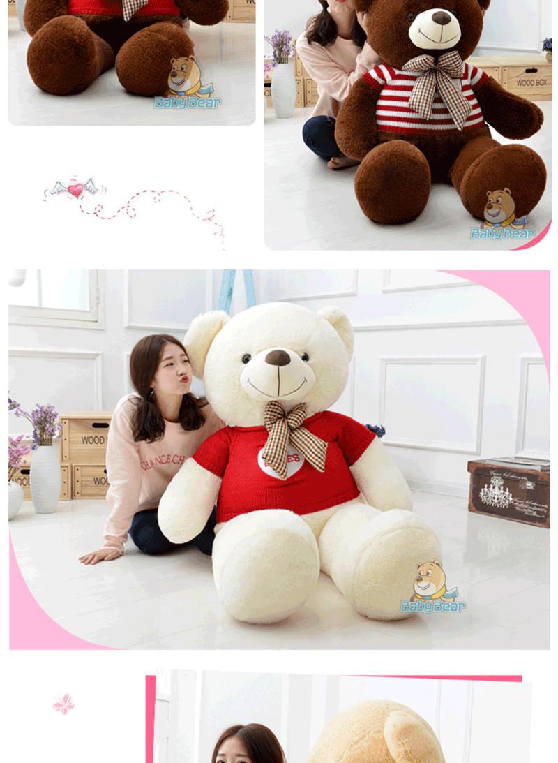 stuffed toy (6)