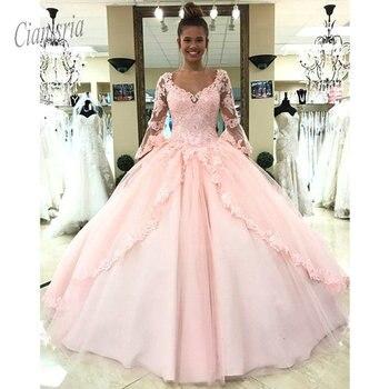 df75b7032 Vestido de 15 anos azul vestidos de Quinceañera de la joyería bola Vestido  tul barato vestidos de quinceañera 2019 dulce 16 vestidos Debutante vestidos