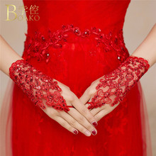Sexy Wrist Length Women Lace Bride Gloves Red Black Lace Party Hand Glo